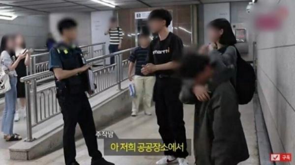 ▲한 채널에서 공개된 '실험 카메라'의 일부. 동영상에서 경찰의 얼굴은 모자이크 처리됐지만 상황을 지켜보는 시민의 얼굴은 여과없이 표출됐다. (출처=유튜브 캡처)