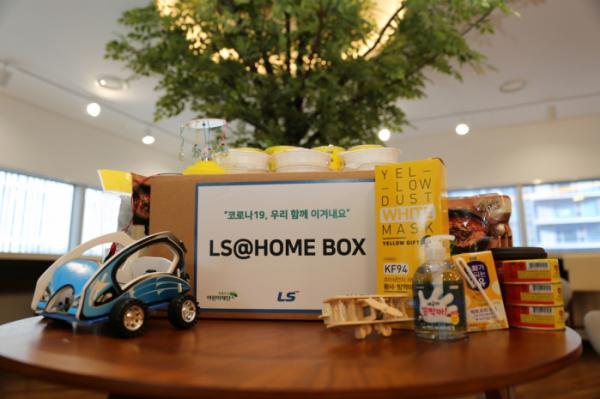 ▲LS@HOME BOX와 과학놀이 키트 3종 (사진제공=LS그룹)