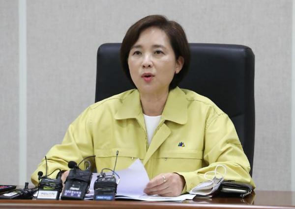 ▲유은혜 사회부총리 겸 교육부 장관 (연합뉴스)