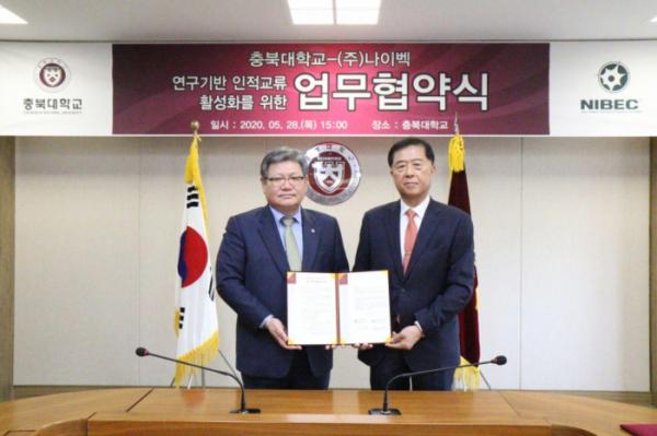 ▲김수갑 충북대 총장(왼쪽), 정종평 나이벡 대표. (사진 제공= 나이벡.)