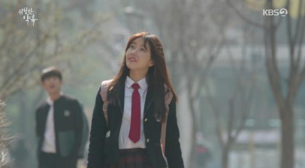 (출처=KBS2 '위험한 약속' 방송캡처)