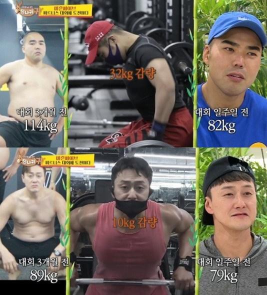 ▲10kg 감량 김원효 (출처=KBS2 '사장님 귀는 당나귀 귀' 방송캡처)