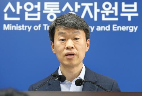 ▲나승식 산업통상자원부 무역투자실장 (연합뉴스)