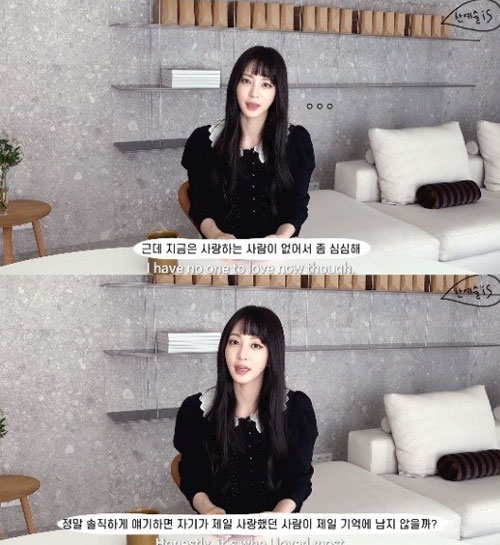 (출처=한예슬 유튜브 채널 영상 캡처)