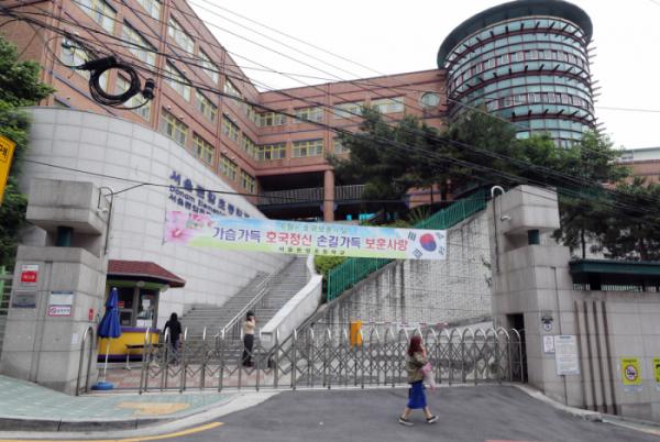 ▲코로나19 확진 판정을 받은 야간 당직자가 근무한 것으로 확인돼 등교 수업이 중지된 돈암초등학교. (연합뉴스)
