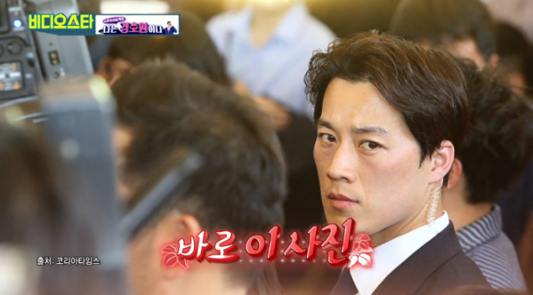 ▲최영재 경호원 (출처=MBC에브리원 '비디오스타' 방송캡처)