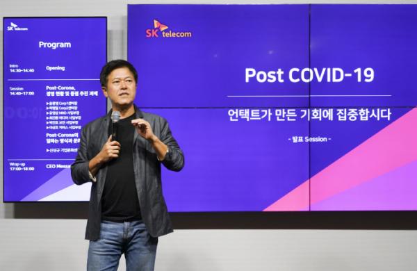 ▲박정호 SKT 사장 (SK텔레콤 제공)