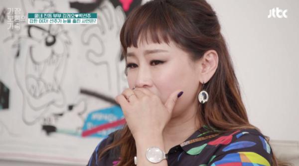 (출처=JTBC '가장 보통의 가족' )