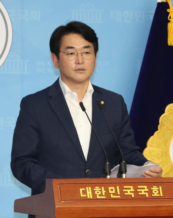 ▲박용진 의원 (연합뉴스)