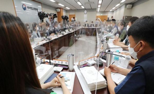 ▲최저임금위원회 전원회의 모습. (사진제공=연합뉴스)
