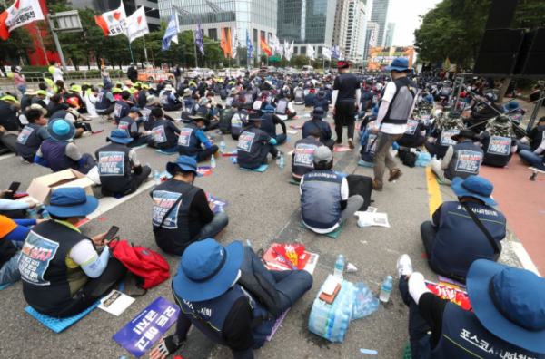 ▲10일 여의도에서 민주노총이 개최한 집회 (연합뉴스)