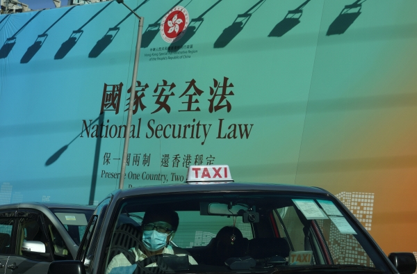 ▲29일 '홍콩 국가보안법'(홍콩보안법)을 홍보하기 위해 홍콩 정부가 내건 대형 현수막 곁을 택시가 지나고 있다. 홍콩/AP연합뉴스