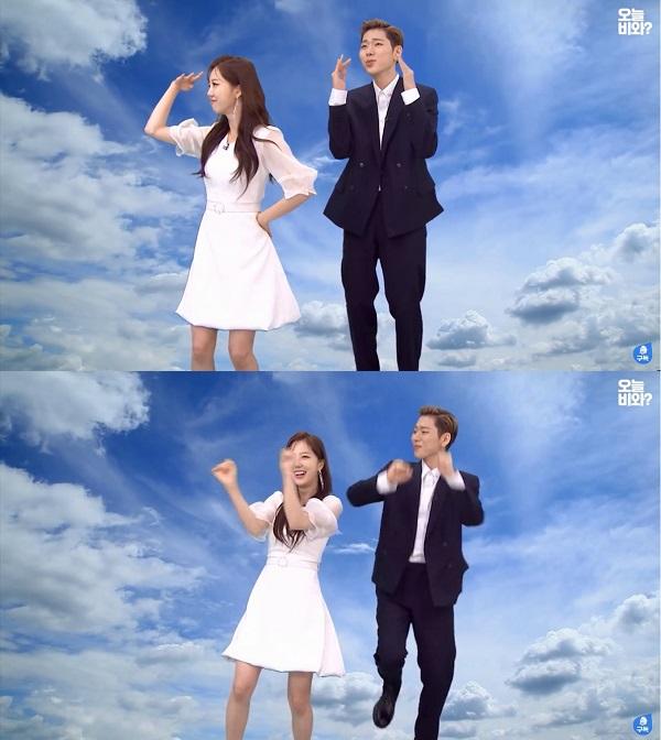 (출처=MBC '뉴스투데이')
