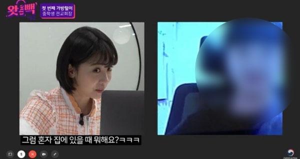 (출처=정부 유튜브 채널 '왓더빽' 영상 캡처)