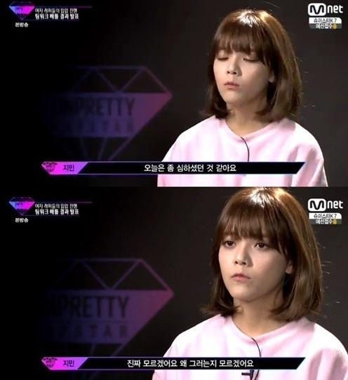 (출처=Mnet 캡처)