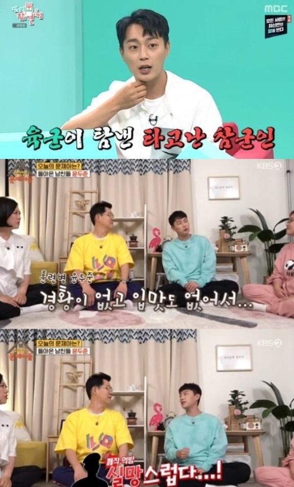 (출처=MBC / KBS 캡처))