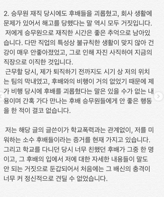 (출처=천안나 인스타그램)