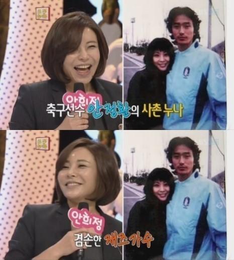 (사진=SBS 캡처)