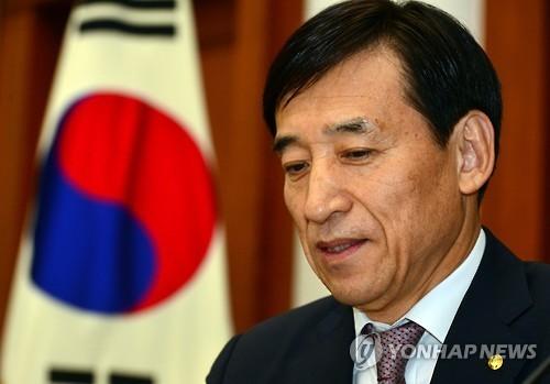 ▲이주열 한국은행 총재 (연합뉴스)