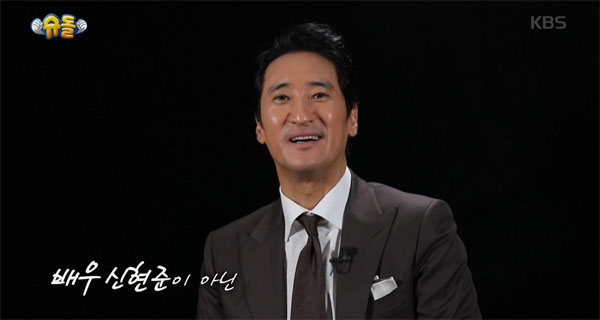 ▲신현준 법적대응 (출처=KBS 방송 캡처)