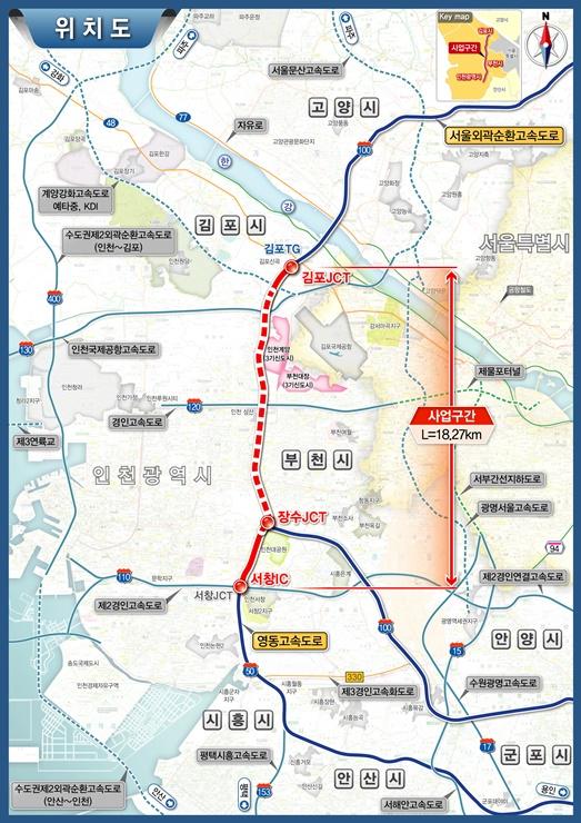 ▲서창~김포 고속도로 위치도. (현대산업개발)