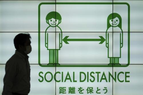 ▲사진=도쿄/AP연합뉴스