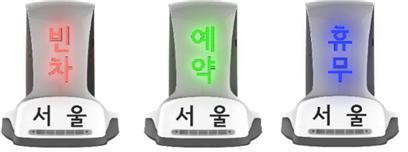 ▲규격확대 택시표시등(안) (사진 = 서울시)