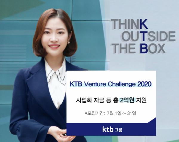 ▲사진제공=KTB그룹