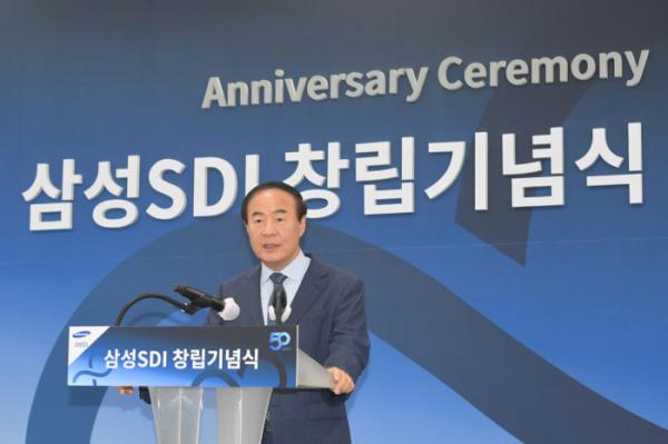 ▲삼성SDI 전영현 사장이 창립 50주년 기념사를 발표하고 있다. (사진제공=삼성SDI)