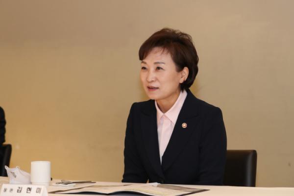 ▲김현미 국토교통부 장관 (사진제공=국토부)