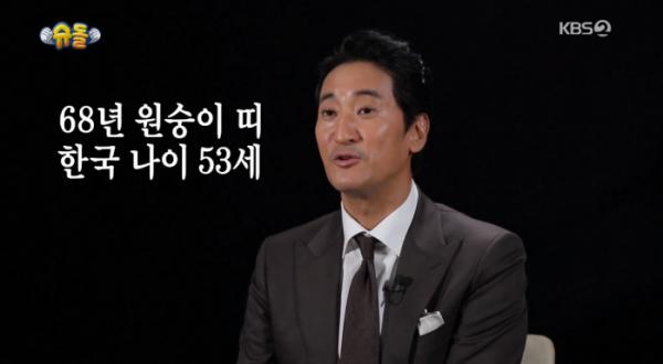 ▲신현준씨는 '슈퍼맨이 돌아왔다'에 출연해 나이 53세 아빠의 육아 생활을 보여줄 예정이다. (출처=KBS2 '슈퍼맨이 돌아왔다' 캡처)