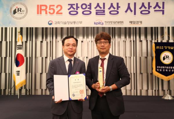 ▲SK넥실리스가 2019 IR52 장영실상 대통령상을 수상했다. (사진제공=SKC)
