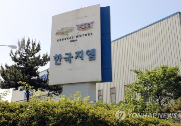 ▲한국GM 군산공장. (연합뉴스)