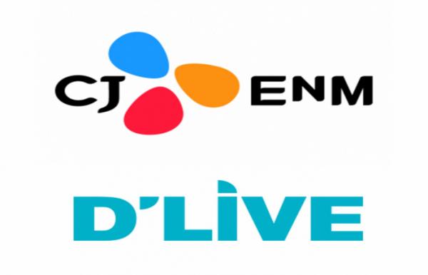 ▲CJ ENM 및 딜라이브 CI.