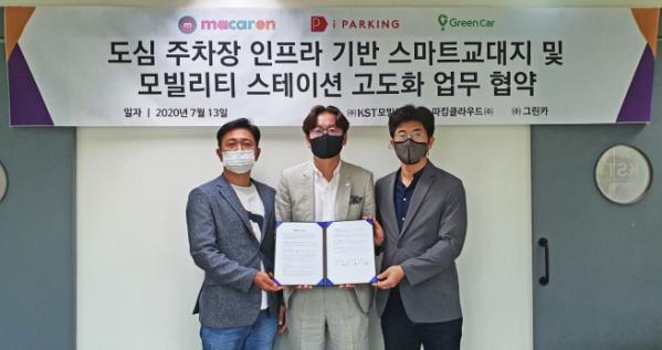 ▲(왼쪽부터) KST모빌리티 이행열 대표, 파킹클라우드 신상용 대표, 그린카 김상원 대표