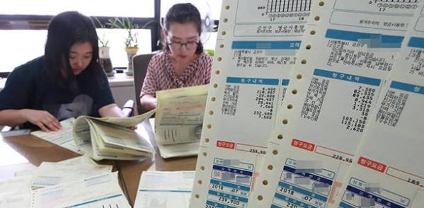 ▲전기요금 고지서 (연합뉴스)