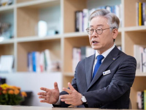 ▲이재명 경기도지사 (연합뉴스)