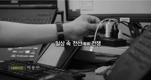 (출처=박용만 SNS 영상 캡처)