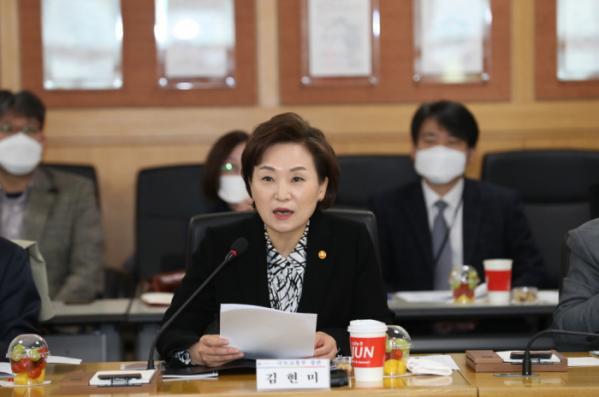 ▲김현미 국토부 장관. (사진제공=국토교통부)