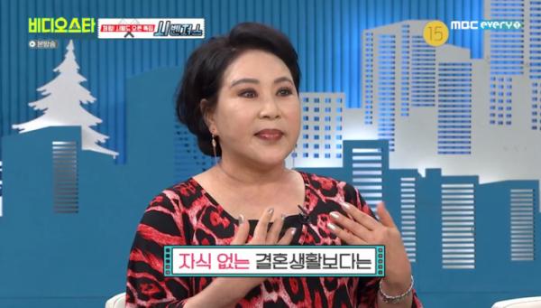 (출처=MBC에브리원 '비디오스타' 방송캡처)