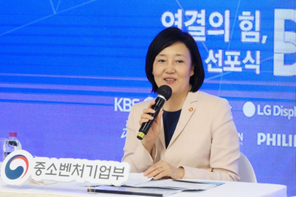 ▲박영선 중기부 장관이 30일 서울 강남구 팁스타운에서 발언하고 있다. (사진제공=중기부)