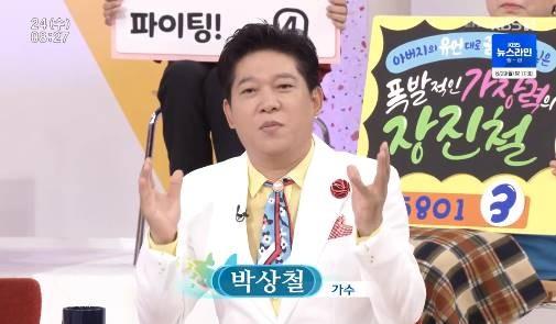 ▲혼외자 의혹 휩싸인 박상철 (출처=KBS 방송화면 캡처)