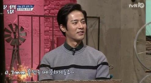 ▲뇌섹남으로도 주목받았던 고주원 (출처=tvN 방송화면 캡처)