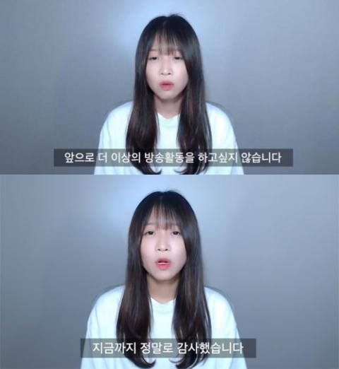 ▲유튜브 활동 중단을 선언한 쯔양 (출처=쯔양 유튜브 캡처)