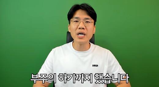 (출처=보겸 유튜브 캡처)