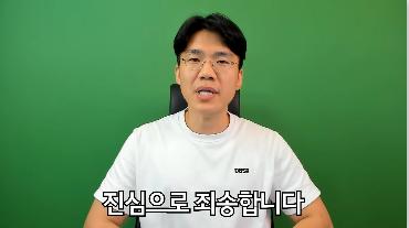 ▲9일 뒷광고와 관련해 시청자에게 사과한 유튜버 보겸 (출처=보겸 유튜브 캡처)