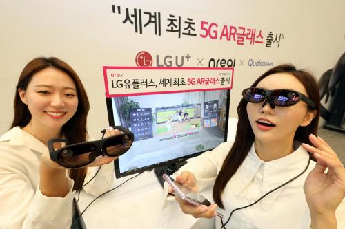 ▲모델들이 LGU+ 'U+리얼글래스'를 착용한 모습 (사진제공=LGU+)