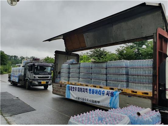 ▲집중호우 피해지역 병물 아리수 긴급 지원 (서울시)