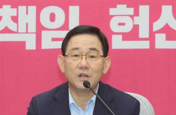 ▲주호영 미래통합당 원내대표 (연합뉴스)