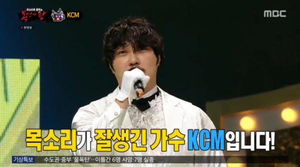 ▲'복면가왕' KCM (출처=MBC '복면가왕' 방송캡처)